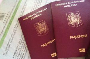 Двойное гражданство с румынией
