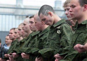 Инженерные войска категория годности