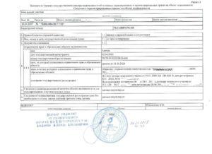 Регистрация дачных участков в егрп