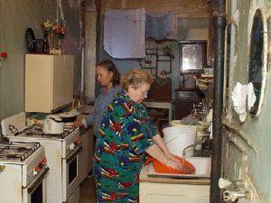 Отчуждение комнаты в коммунальной квартире
