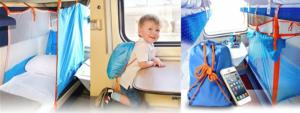Провоз ребенка в поезде