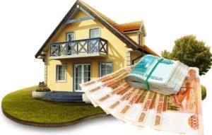 Что нужно чтобы продать дом