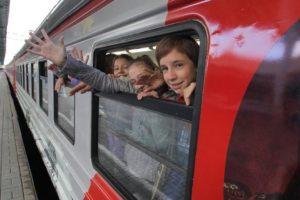 Проезд детей на поезде