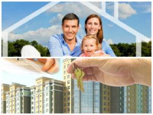 Можно ли оформить недвижимость на несовершеннолетнего