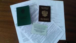 Какие нужны документы для получения земли за третьего ребенка