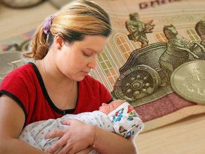 За первого ребенка губернаторские