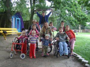 Путевки для инвалидов детей