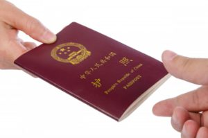 Китайское гражданство как получить