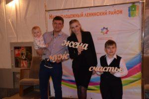 Очередь Молодая Семья Чебоксары Ленинский Район Узнать