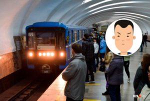 Для школьников проездной метро