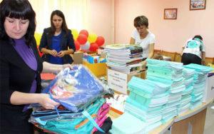Малоимущим помощь к школе