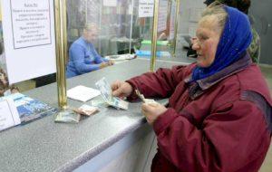 Когда получают пенсию пенсионеры