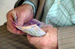 Будут ли урезать пенсии