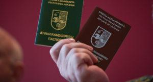 В абхазии какие паспорта