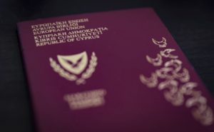 Гражданство за инвестиции кипр