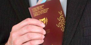 Кипр гражданство за инвестиции
