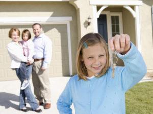 Оформление собственности на несовершеннолетнего ребенка
