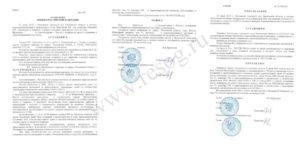 Исковое заявление о сохранении квартиры в перепланированном состоянии