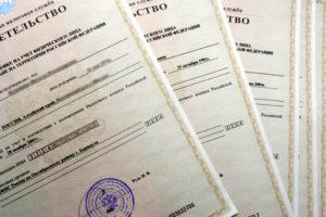 Инн где получить по месту жительства в москве адреса