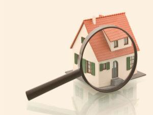 Наличие обременения на недвижимость