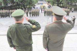 Военная пенсия 25 лет