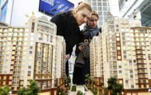 Как правильно купить квартиру на вторичном рынке через риэлтора