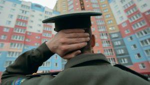 Право на жилье военнослужащих