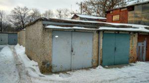 Покупка гаража в гаражном кооперативе