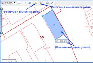 Как узнать точные размеры земельного участка по кадастровому номеру