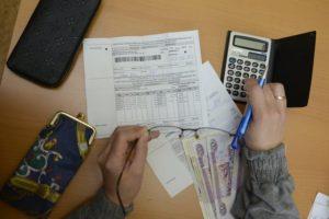Компенсация оплаты коммунальных услуг