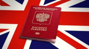 Гражданство великобритании как получить