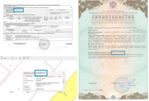 Как узнать на кого зарегистрирован участок по кадастровому номеру