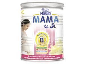 Детское питание для беременных
