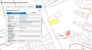 Как Посмотреть Кадастровый Номер Земельного Участка По Адресу