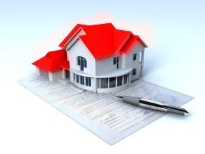 Как зарегистрировать право собственности на дом