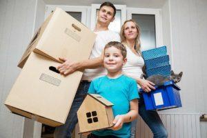 Что такое соц ипотека