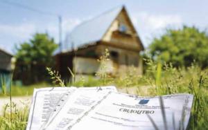 Право собственности на дачный участок