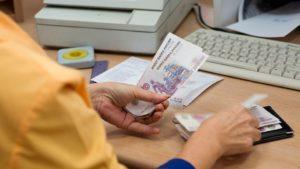 Будет ли повышение пенсии