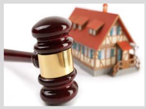 Наследство по закону недвижимости