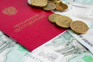 Доплата 1000 рублей пенсионерам