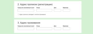 Кто Прописан По Адресу В Москве Узнать