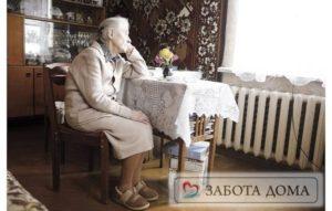 Авито уход за пожилым человеком за право наследования жилья