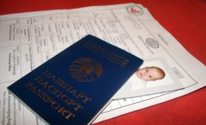 Гражданство ребенку нужно ли