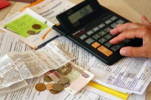 Субсидии на оплату коммунальных услуг перерасчет