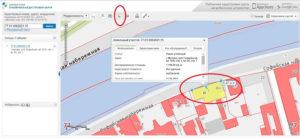 Как узнать размер земельного участка по адресу