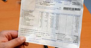 Средняя оплата коммунальных услуг