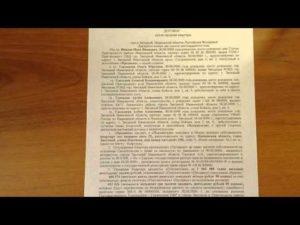 Образец договора купли продажи квартиры с использованием материнского капитала