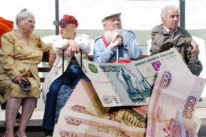 Оплачивают ли пенсионеры налоги