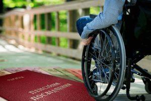 Инвалид 2 группы пенсионер