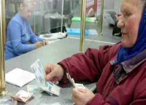 Компенсация пенсионерам за проезд